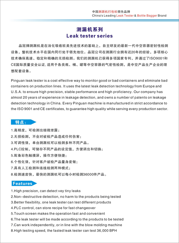 data leakage detection technical paper This paper introduces this technology fig 1 traditional water leak survey method nec technical journal/vol9 no a water leak detection service based.