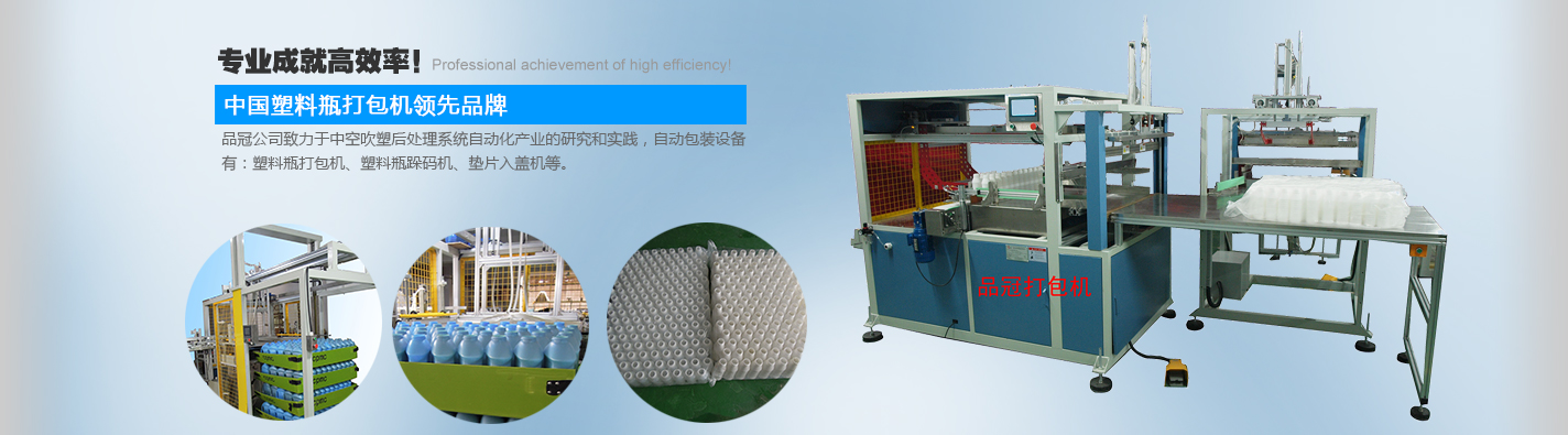 Victor Detection Technology Co., Ltd., Dongguan City